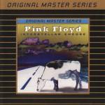 Pink Floyd – Interstellar Encore