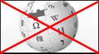 Wikipedia not