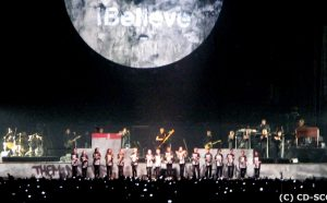 Roger Waters met The Wall in Gelredome (9-4-2011)